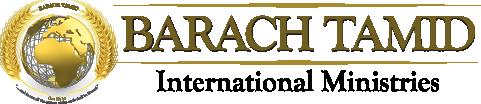 Barach Tamid International Ministeries